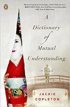 a dictionary of mutual